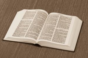 קריאה בספר הזוהר